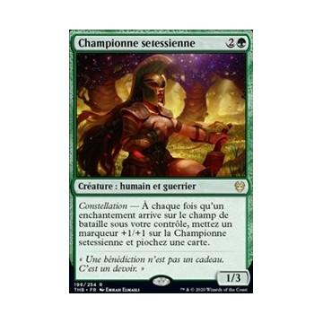 (M20) Inquisiteur de la lande (C)