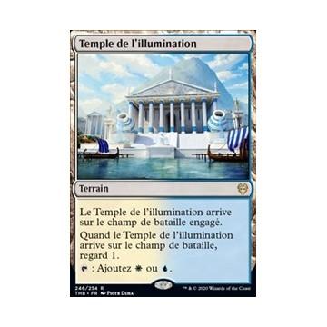 Temple de l'illumination