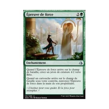 (ELD) Chevalier de la forteresse (C)
