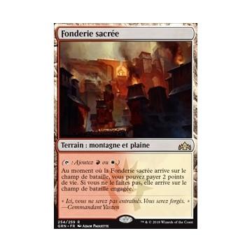 Horreur à Arkham le Jeu de Cartes Civilisation Oubliée