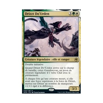 Deck Box: Dragon Shield 300+ 4 compartiments Violet