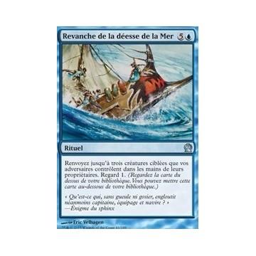 Pochettes: Fantasy Flight - 41*63 Mini American Boardgame (Jaune) - x50